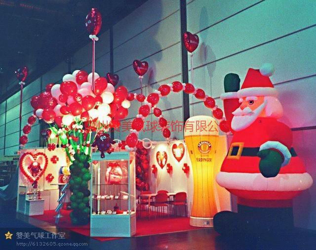 供应圣诞气球装饰气球布置
