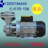 台湾元欣模温机油泵图片