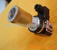 供应压力开关JCS-02H压力继器图片