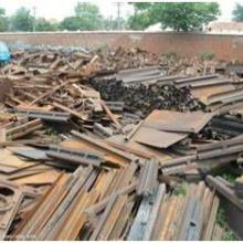 郑州废旧钢材回收价格 废旧钢材回收哪家好 废旧钢材回收电话批发