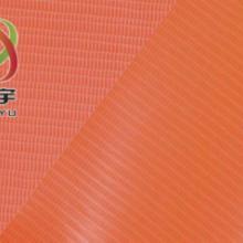 供应PVC荧光布反光布批发