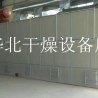 阿克苏带式干燥机