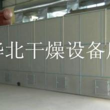 供应阿克苏带式干燥机,阿克苏带式干燥机厂,阿克苏带式干燥机厂家批发