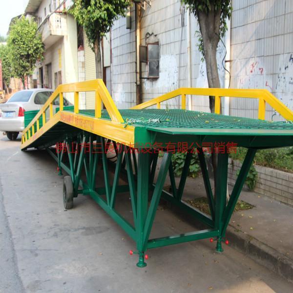 供应广东移动液压式登车桥价格