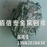 供应回收银浆多少钱_银浆回收多少钱_银浆回收一公斤多少钱_苏州佰信