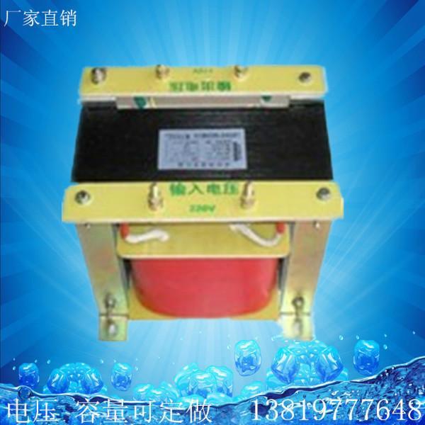 厂家直销BK-500VA500W隔离单相电子变压器380v转220v