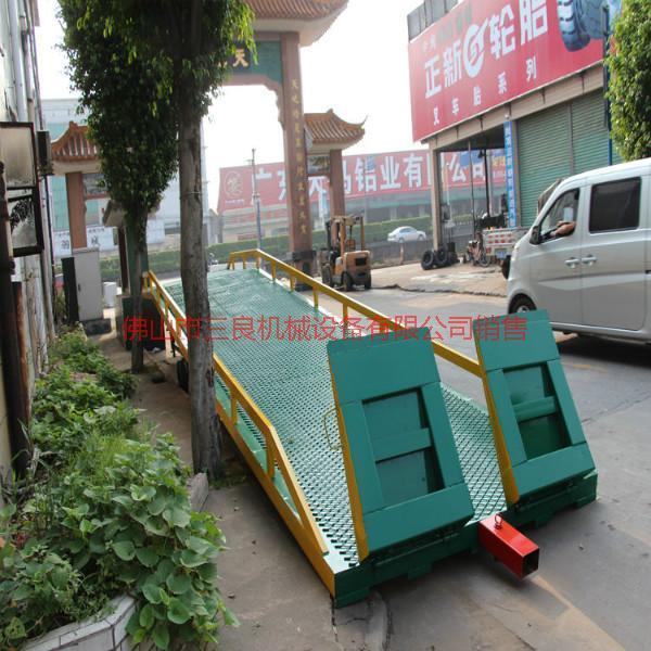 供应广东中山移动式集装箱升降登桥,找佛山三良机械生产厂家现货出售
