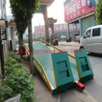 供应禅城移动式登车桥高度调节板卸货平台