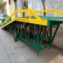 供应广州荔湾集装箱移动登车桥供货商价格优惠 登车桥安装维护