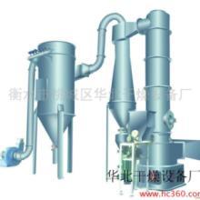 供应湖南闪蒸干燥机价格,湖南闪蒸干燥机价格低,湖南闪蒸干燥机价格优批发