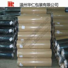 供应PVC色膜磨砂透明膜超透明PVC膜环保P