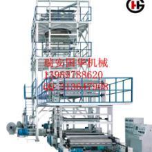 供应大棚膜吹膜机农膜地膜吹膜机