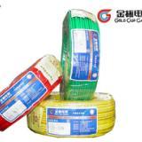供应塑料电线,塑料电线厂家电话,塑料电线电缆规格