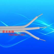 供应PVC电子绝缘导线