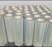 网纹保护膜生产家图片