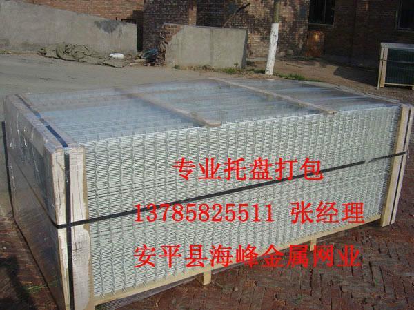 供应15cm网孔地暖网片