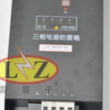 供应电源防雷箱批发