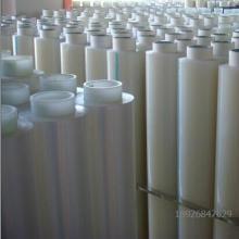 网纹保护膜厂家便宜出售-全新料拉伸膜-环保静电膜-食品级热封膜-BOPP光膜-BOPP消光膜-批发