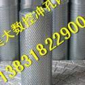 安平圆孔网优质供应商图片