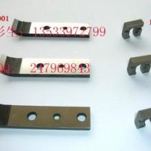 海德堡印刷机牙排牙片,牙垫,SM102,CD102机牙片