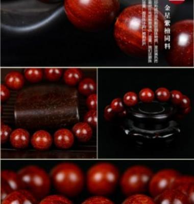 小叶紫檀手串图片/小叶紫檀手串样板图 (4)