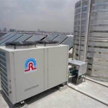 酒店中央热水工程空气能5P10P热水器容声不锈钢不生锈出水快节能省电批发