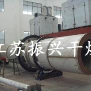 兰碳专用滚筒干燥机图片