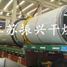 供应木屑专用烘干机报价,木屑回转滚筒干燥机生产厂家批发