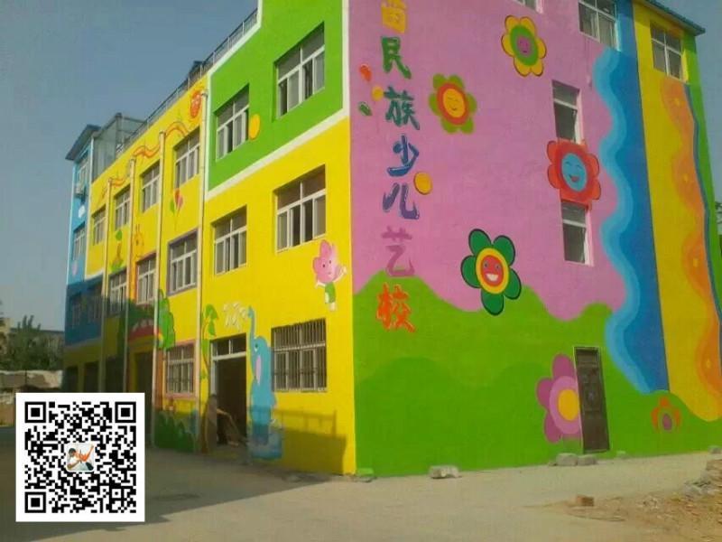 幼儿园国学边框_幼儿园楼道文化墙框相关图片展示_幼儿园楼道文化墙框图片下载