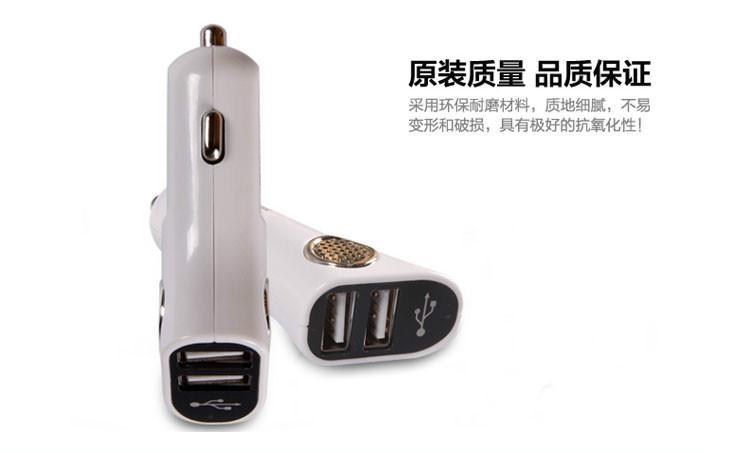 车载充电器图片/车载充电器样板图 (4)
