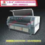 供应毛绒玩具激光裁剪机/玩具布料高速切割机/服装辅料激光切割机