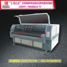 供应多头面料激光切割机,高效率布料激光切割机,玩具布料切割机