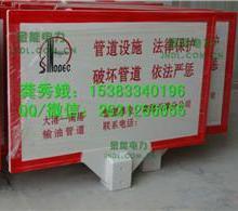 供应玻璃钢警示牌