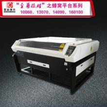 供应超纤皮激光切割机,晋江鞋材超纤革激光切割机,鞋材下料机图片