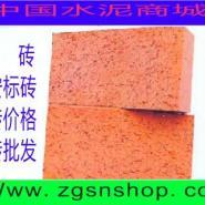 西安标砖厂家图片