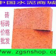 西安标砖质优价廉图片