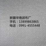 供应新疆涤纶长纤维滤布,新疆涤纶长纤维滤布厂家,新疆涤纶长纤维滤布厂