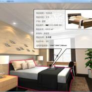 湖南微信公众平台360全景看房图片