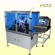 供应铜轴检测机 五金外观检测 品印宝自动化批发