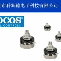 RV24YN20电焊机电位器优质好评的调压单圈碳膜旋转电位器