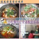 杭州哪家培训石锅鱼做的比九门寨的好