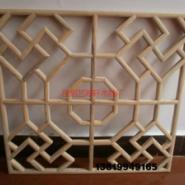 中式实木花格图片