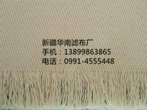 供应新疆全棉滤布,新疆全棉滤布生产厂家,新疆全棉滤布厂家直销