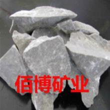佰博矿业直供石灰石 石灰石粉 量大优惠 质量保证