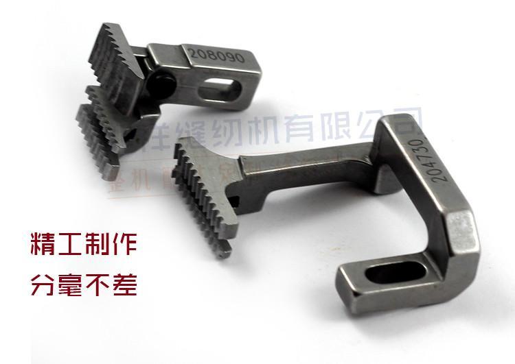 供应飞马三线牙齿(208090)(204730