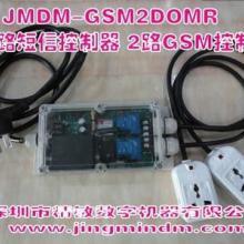 2路短信模块GSM短信控制器智能家居控制器家电开关控制器 图片