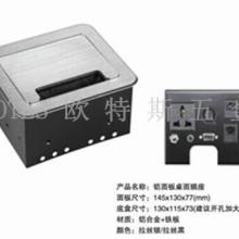 厂家直销 桌面插座 翻盖式台面插座 升降式插座线盒 毛刷桌面插座
