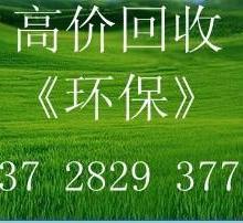 专业深圳收购废铜
