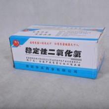 瑶台食用菌消毒剂
