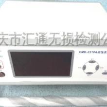 供应CMB-2510A 腐蚀速度测量CMB2510A腐蚀速度测量仪